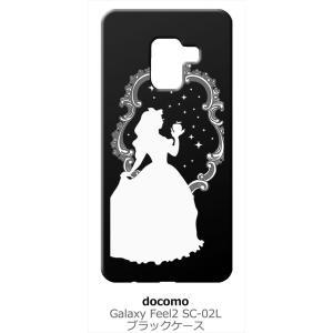 Galaxy Feel2 SC-02L ギャラクシーフィール2 ブラック ハードケース 白雪姫 リンゴ キラキラ プリンセス|ss-link