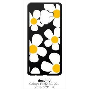 Galaxy Feel2 SC-02L ギャラクシーフィール2 ブラック ハードケース デイジー 花柄 レトロ フラワー|ss-link