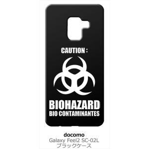 Galaxy Feel2 SC-02L ギャラクシーフィール2 ブラック ハードケース バイオハザード BIOHAZARD ロゴ|ss-link