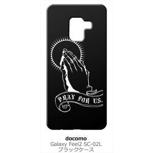 Galaxy Feel2 SC-02L ギャラクシーフィール2 ブラック ハードケース プレイングハンド 合掌|ss-link