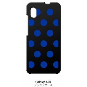 Galaxy A20 ブラック ハードケース 小 ドット柄 水玉 ネイビー|ss-link
