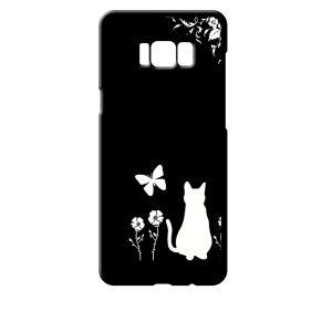 SC-03J/SCV35 Galaxy S8+ ギャラクシー ブラック ハードケース 猫 ネコ 花柄 a026 ss-link