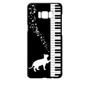 SC-03J/SCV35 Galaxy S8+ ギャラクシー ブラック ハードケース ピアノと白猫 ネコ 音符 ミュージック キラキラ ss-link