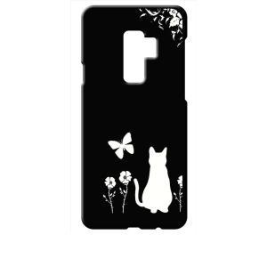 Galaxy S9+ SC-03K/SCV39 ギャラクシーS9+ ブラック ハードケース 猫 ネコ 花柄 a026|ss-link