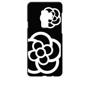Galaxy S9+ SC-03K/SCV39 ギャラクシーS9+ ブラック ハードケース カメリア 花柄|ss-link