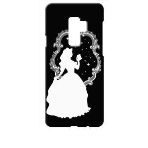 Galaxy S9+ SC-03K/SCV39 ギャラクシーS9+ ブラック ハードケース 白雪姫 リンゴ キラキラ プリンセス|ss-link