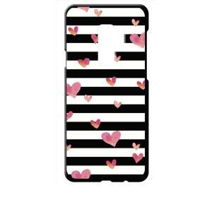 Galaxy S9+ SC-03K/SCV39 ギャラクシーS9+ ブラック ハードケース ハート&ボーダー|ss-link