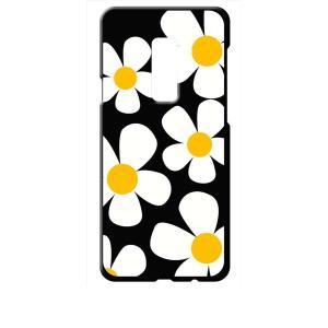 Galaxy S9+ SC-03K/SCV39 ギャラクシーS9+ ブラック ハードケース デイジー 花柄 レトロ フラワー|ss-link