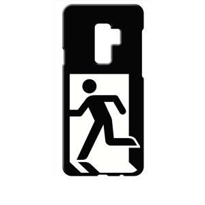 Galaxy S9+ SC-03K/SCV39 ギャラクシーS9+ ブラック ハードケース 非常口|ss-link