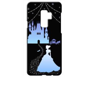 Galaxy S9+ SC-03K/SCV39 ギャラクシーS9+ ブラック ハードケース シンデレラ(ブルー) キラキラ プリンセス|ss-link