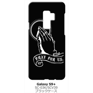 Galaxy S9+ SC-03K/SCV39 ギャラクシーS9+ ブラック ハードケース プレイングハンド 合掌|ss-link