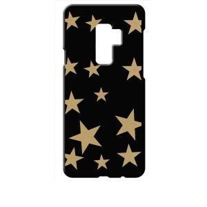 Galaxy S9+ SC-03K/SCV39 ギャラクシーS9+ ブラック ハードケース 星 スター ベージュ|ss-link