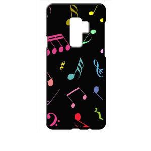 Galaxy S9+ SC-03K/SCV39 ギャラクシーS9+ ブラック ハードケース 音符 ト音記号 カラフル|ss-link