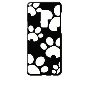 Galaxy S9+ SC-03K/SCV39 ギャラクシーS9+ ブラック ハードケース 肉球(大) 犬 猫|ss-link