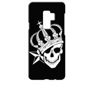 Galaxy S9+ SC-03K/SCV39 ギャラクシーS9+ ブラック ハードケース スカル クラウン 王冠 ドクロ 骸骨 星 スター|ss-link