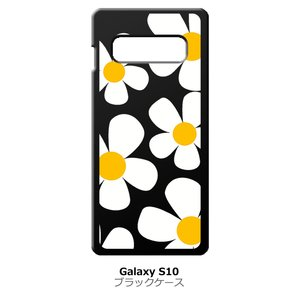 Galaxy S10 SC-03L/SCV41 ブラック ハードケース デイジー 花柄 レトロ フラワー|ss-link