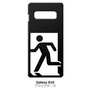 Galaxy S10 SC-03L/SCV41 ブラック ハードケース 非常口|ss-link