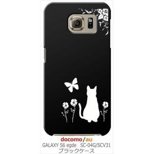 SC-04G/SCV31 Galaxy S6 edge ギャラクシー docomo au ブラック ハードケース 猫 ネコ 花柄 a026 カバー ジャケット スマートフォン|ss-link