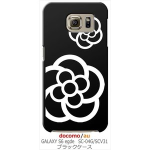 SC-04G/SCV31 Galaxy S6 edge ギャラクシー docomo au ブラック ハードケース カメリア 花柄 カバー ジャケット スマートフォン|ss-link
