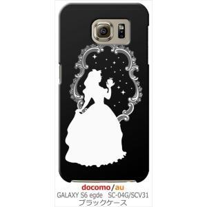 SC-04G/SCV31 Galaxy S6 edge ギャラクシー docomo au ブラック ハードケース 白雪姫 リンゴ キラキラ プリンセス カバー ジャケット スマートフォン|ss-link