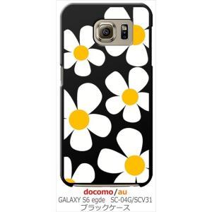 SC-04G/SCV31 Galaxy S6 edge ギャラクシー docomo au ブラック ハードケース デイジー 花柄 レトロ フラワー カバー ジャケット スマートフォン|ss-link