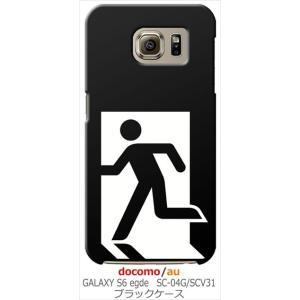 SC-04G/SCV31 Galaxy S6 edge ギャラクシー docomo au ブラック ハードケース 非常口 カバー ジャケット スマートフォン|ss-link