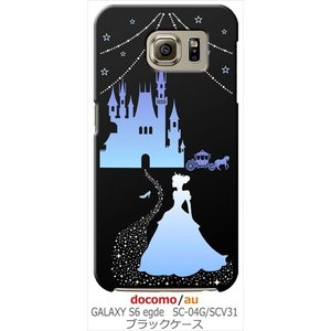 SC-04G/SCV31 Galaxy S6 edge ギャラクシー docomo au ブラック ハードケース シンデレラ(ブルー) キラキラ プリンセス カバー ジャケット スマートフォン|ss-link