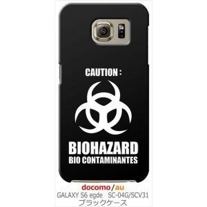 SC-04G/SCV31 Galaxy S6 edge ギャラクシー docomo au ブラック ハードケース バイオハザード BIOHAZARD ロゴ カバー ジャケット スマートフォン|ss-link