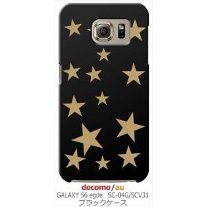 SC-04G/SCV31 Galaxy S6 edge ギャラクシー docomo au ブラック ハードケース 星 スター ベージュ カバー ジャケット スマートフォン|ss-link