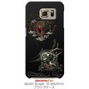 SC-04G/SCV31 Galaxy S6 edge ギャラクシー docomo au ブラック ハードケース ip1031 和風 和柄 風神 雷神 トライバル カバー ジャケット スマートフォン|ss-link