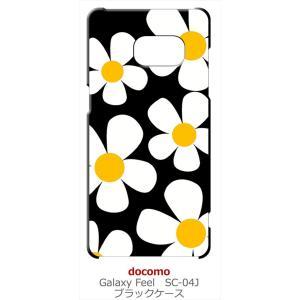 SC-04J Galaxy Feel ギャラクシー ブラック ハードケース デイジー 花柄 レトロ フラワー|ss-link