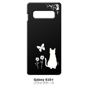 Galaxy S10+ SC-04L/SC-05L/SCV42 ブラック ハードケース 猫 ネコ 花柄 a026|ss-link