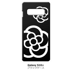 Galaxy S10+ SC-04L/SC-05L/SCV42 ブラック ハードケース カメリア 花柄|ss-link