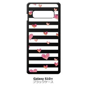 Galaxy S10+ SC-04L/SC-05L/SCV42 ブラック ハードケース ハート&ボーダー|ss-link