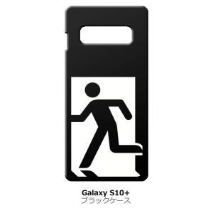 Galaxy S10+ SC-04L/SC-05L/SCV42 ブラック ハードケース 非常口|ss-link