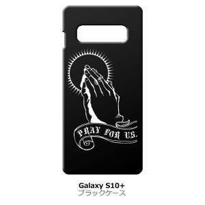 Galaxy S10+ SC-04L/SC-05L/SCV42 ブラック ハードケース プレイングハンド 合掌|ss-link