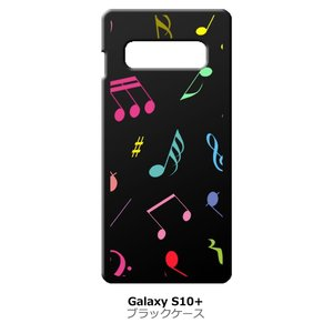 Galaxy S10+ SC-04L/SC-05L/SCV42 ブラック ハードケース 音符 ト音記号 カラフル|ss-link