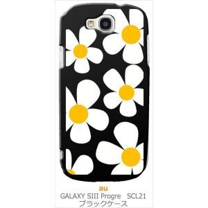SCL21 GALAXY S3 Progre au ブラック ハードケース デイジー 花柄 レトロ フラワー カバー ジャケット スマートフォン|ss-link