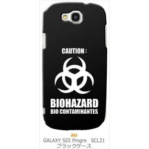 SCL21 GALAXY S3 Progre au ブラック ハードケース バイオハザード BIOHAZARD ロゴ カバー ジャケット スマートフォン|ss-link