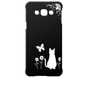 SCV32 Galaxy A8 ギャラクシー エーエイト au ブラック ハードケース 猫 ネコ 花柄 a026|ss-link
