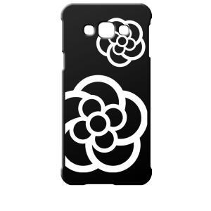 SCV32 Galaxy A8 ギャラクシー エーエイト au ブラック ハードケース カメリア 花柄|ss-link