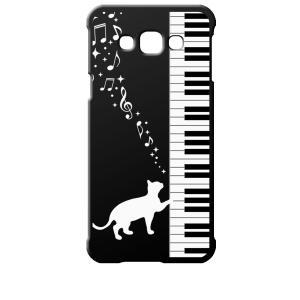 SCV32 Galaxy A8 ギャラクシー エーエイト au ブラック ハードケース ピアノと白猫 ネコ 音符 ミュージック キラキラ|ss-link