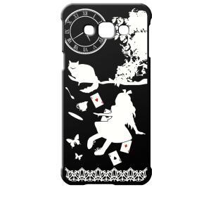 SCV32 Galaxy A8 ギャラクシー エーエイト au ブラック ハードケース Alice in wonderland アリス 猫 トランプ|ss-link