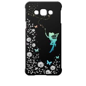 SCV32 Galaxy A8 ギャラクシー エーエイト au ブラック ハードケース フェアリー キラキラ 妖精 花柄 蝶|ss-link