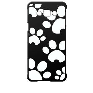 SCV32 Galaxy A8 ギャラクシー エーエイト au ブラック ハードケース 肉球(大) 犬 猫|ss-link