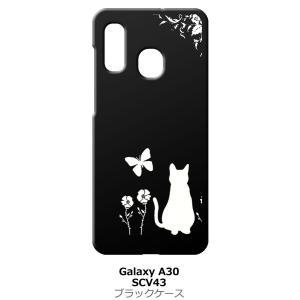 Galaxy A30 SCV43 ブラック ハードケース 猫 ネコ 花柄 a026|ss-link