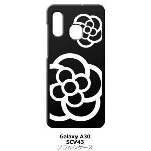 Galaxy A30 SCV43 ブラック ハードケース カメリア 花柄|ss-link