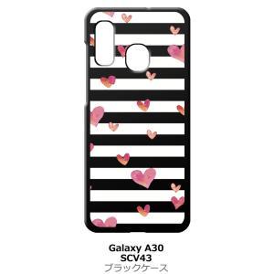 Galaxy A30 SCV43 ブラック ハードケース ハート&ボーダー|ss-link