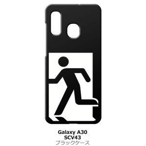 Galaxy A30 SCV43 ブラック ハードケース 非常口|ss-link