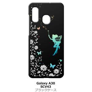 Galaxy A30 SCV43 ブラック ハードケース フェアリー キラキラ 妖精 花柄 蝶|ss-link